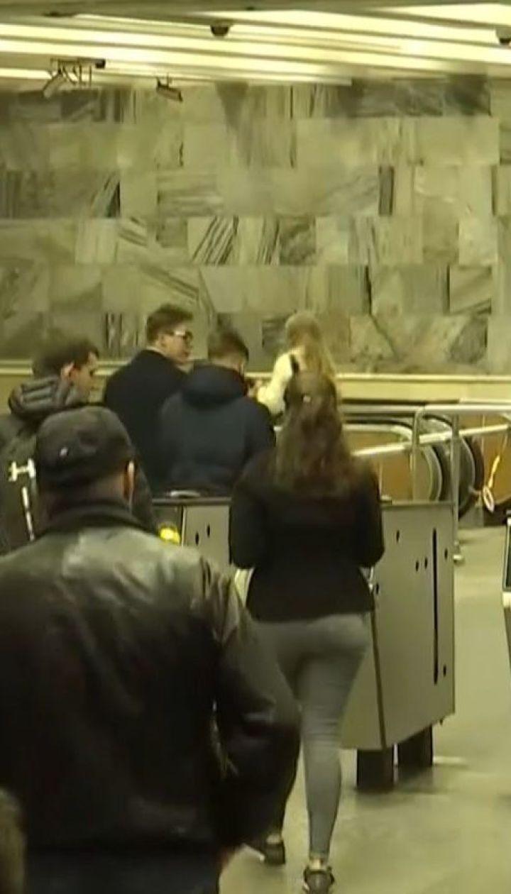 """Станцию метро """"Площадь Льва Толстого"""" закрыли для дополнительной проверки после заминирования"""