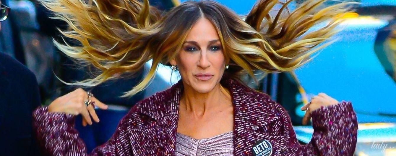 В блискітках, стразах і з ефектною зачіскою: Сара Джессіка Паркер в об'єктивах папараці