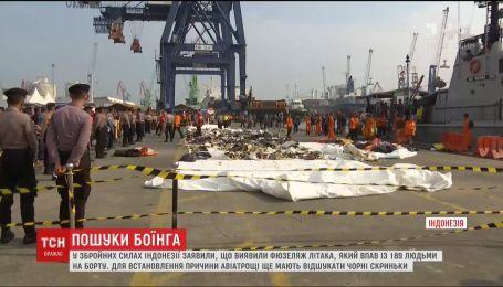 В вооруженных силах Индонезии заявили, что нашли фюзеляж разбившегося самолета