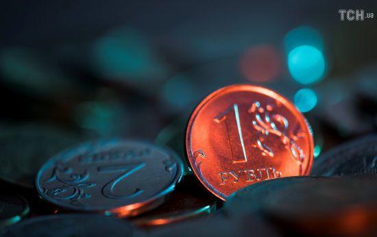 Лавиноподібний ефект: інвестори втричі швидше виводять гроші з РФ, ніж торік