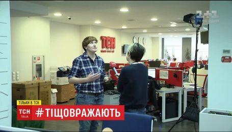 #Тіщовражають: ТСН прямує до Рівного, аби поспілкуватися з українською молоддю