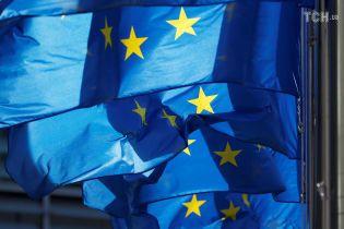 ЄС виділить чотири мільйони євро на гуманітарну допомогу Донбасу