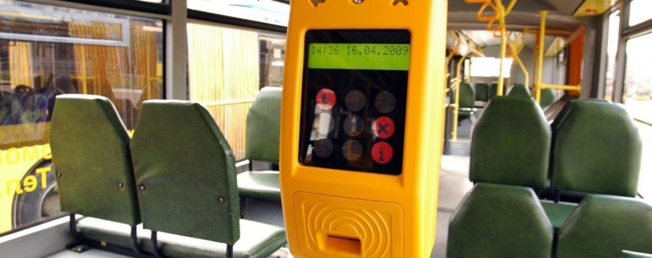 В Киеве отменили презентацию электронного билета