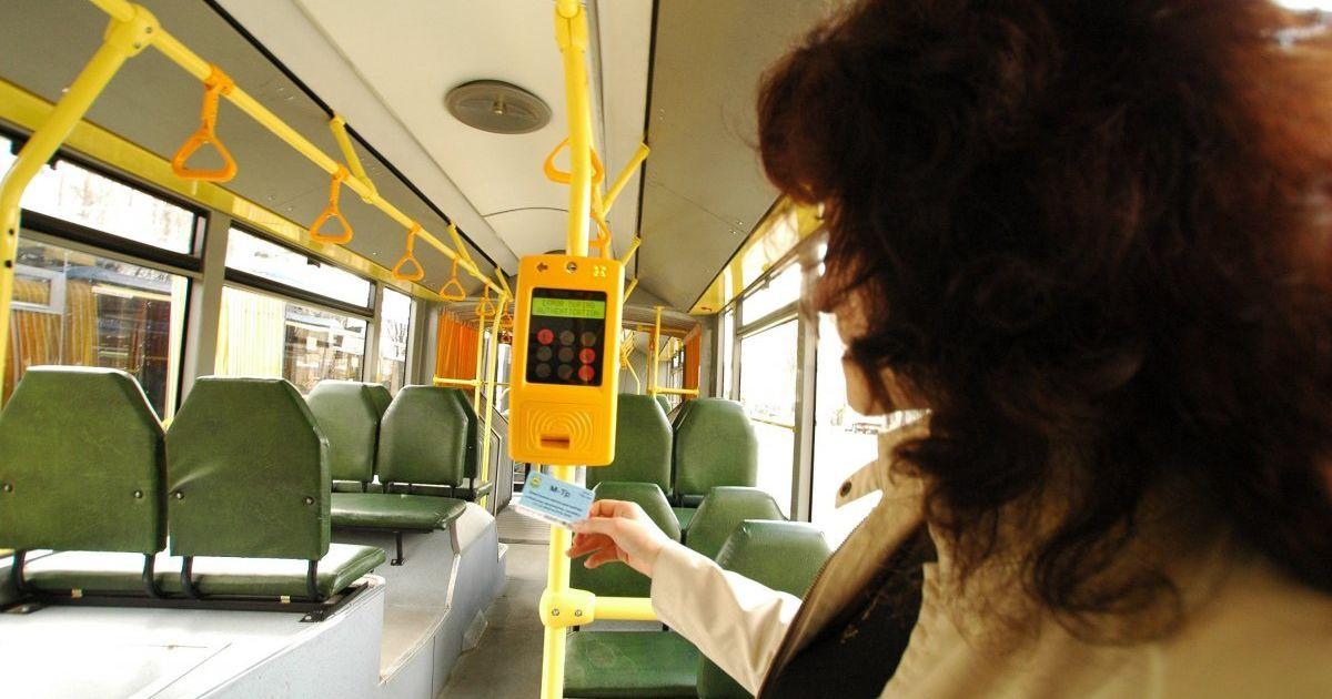 В Україні впровадять єдиний е-квиток на різні види транспорту