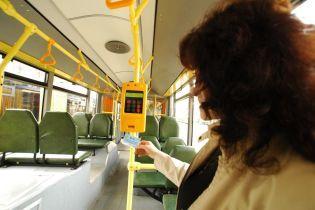 В Киеве вводят единый билет на транспорт: где купить и пополнить и как он работает