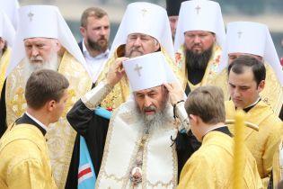 Окружний суд Києва призупинив перейменування УПЦ МП