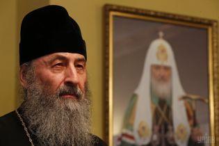 УПЦ МП должна указать в названии свою принадлежность к РПЦ – министр культуры