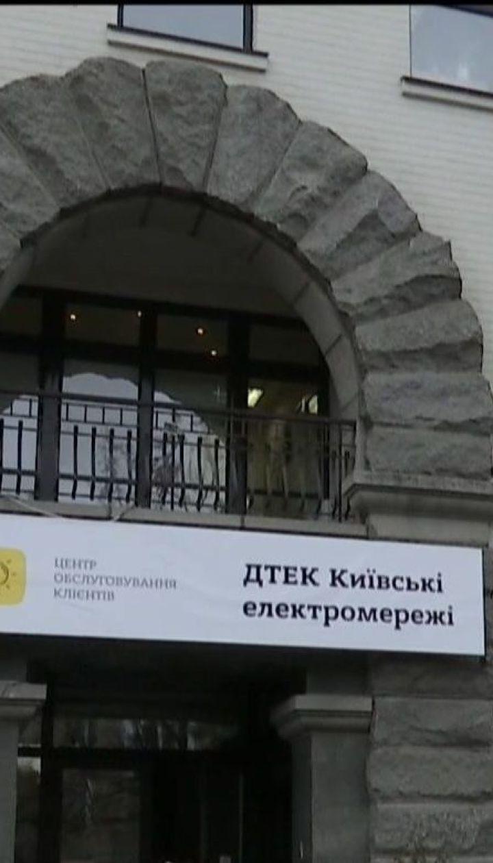 У будинок киян, які перекрили Харківське шосе, повернули електроенергію