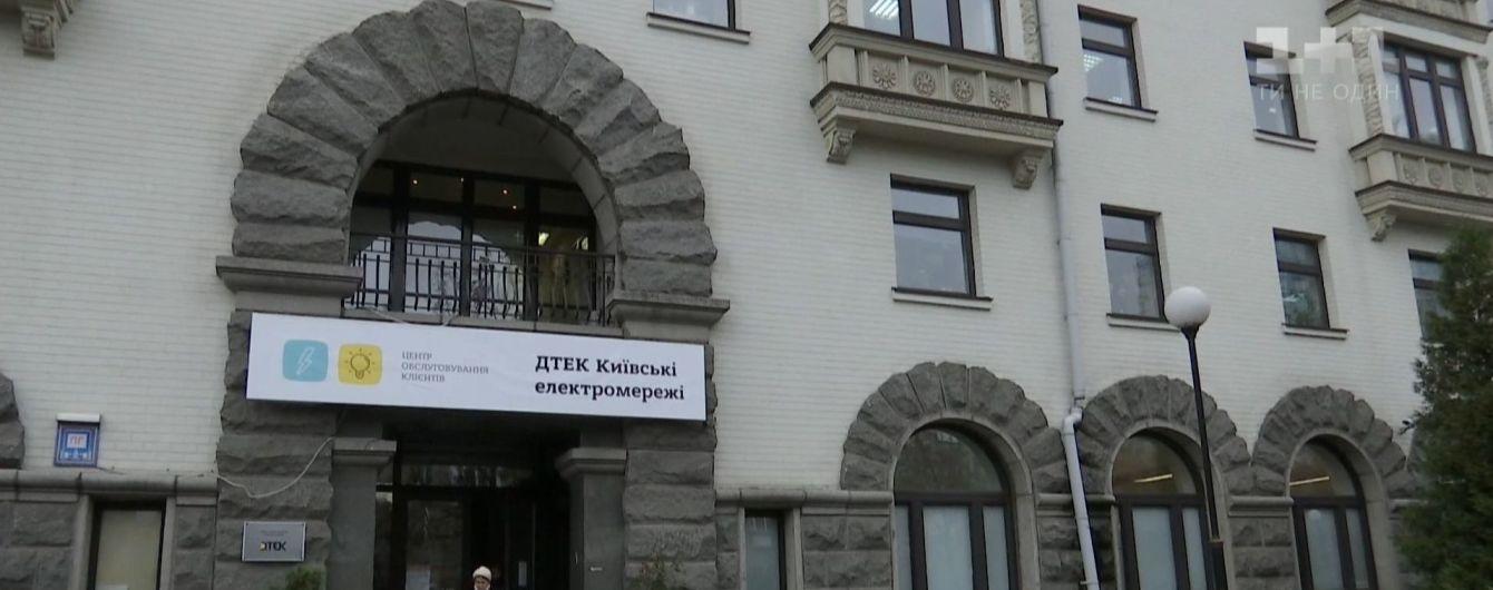 У київські багатоповерхівки, яким вимикали світло за борги, повернули електроенергію