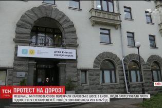 В киевские многоэтажки, которым отключали свет за долги, вернули электроэнергию