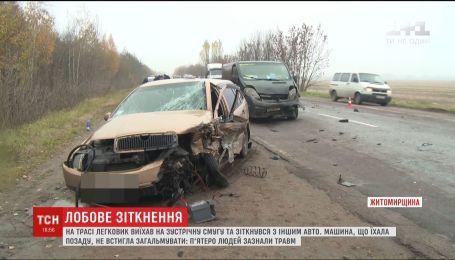 На трасі поблизу Житомира зіткнулись одразу три машини