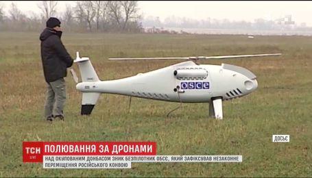 Над оккупированной территорией Донбасса исчез беспилотник ОБСЕ