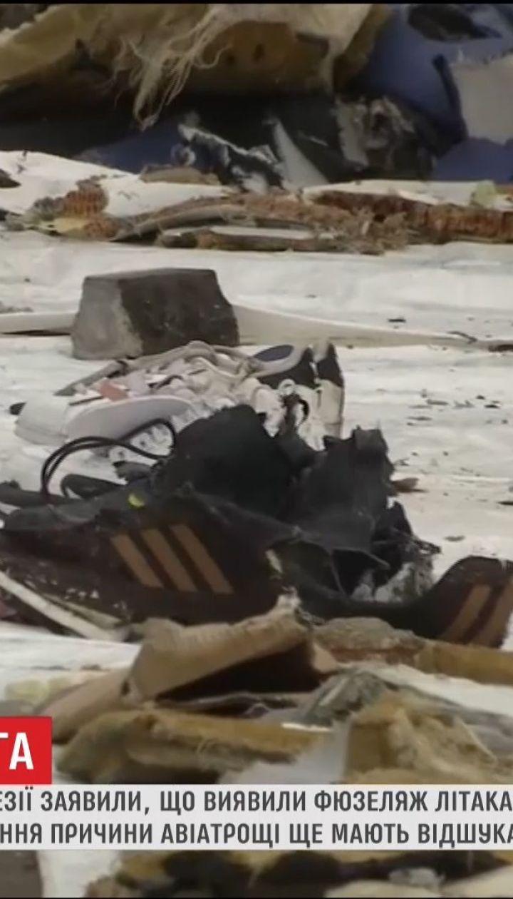 Авиакатастрофа в Индонезии: спасатели под водой обнаружили 22-метровый объект