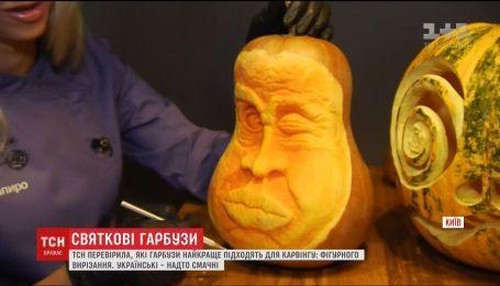 Українські гарбузи вважаються найсмачнішими в світі