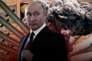 Ядерное безумие 2.0