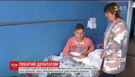 Депутата райради на Одещині звинувачують у побитті підлітка