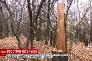 Загадочный расстрел черных лесорубов: полиция Донетчины уже вышла на след нападавших