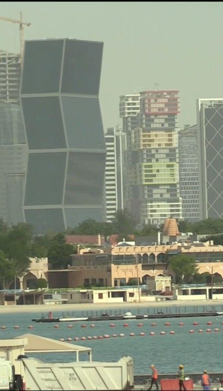 Катар вводит безвизовый режим с Украиной со 2 ноября