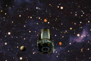 """""""Пальне скінчилося"""". NASA припинило роботу """"мисливця за екзопланетами"""" Kepler"""