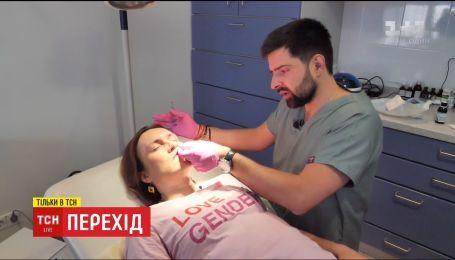 Перехід: як трансгендери перекроюють власне тіло за допомогою пластичних хірургів