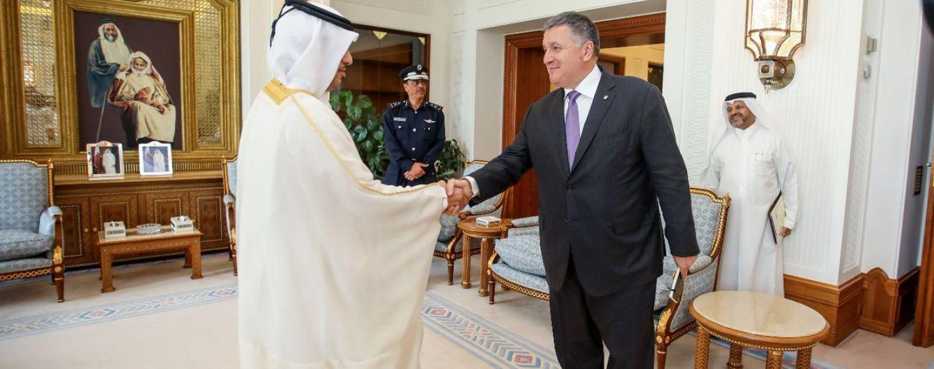 Безвізовий режим між Україною та Катаром запрацює з 2 листопада