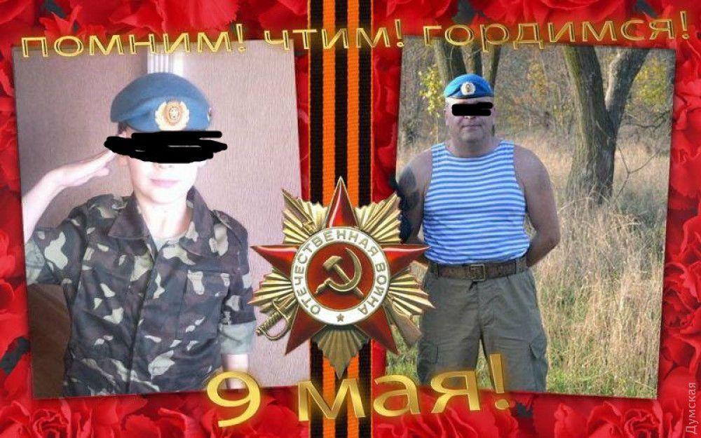 Підозрюваний у побитті військового Андрій М.