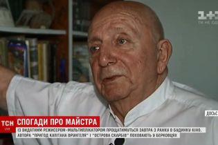 У перший день листопада Україна прощатиметься з Давидом Черкаським
