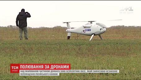 У Держдепі США підтвердили зникнення безпілотника ОБСЄ над окупованою територією Донбасу