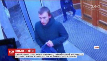 Юнак, що влаштував теракт у приміщенні ФСБ в Архангельську, писав про свої наміри у соцмережі