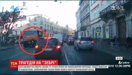 """В центре Львова """"КамАЗ"""" насмерть сбил женщину"""