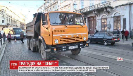 """Водителю, который на """"КамАЗе"""" сбил пенсионерку, должны избрать меру пресечения"""