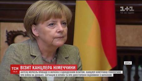 Ангела Меркель прибуде в Україну з одноденним візитом