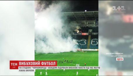 """Під час матчу на стадіоні """"Чорноморець"""" невідомі підірвали вибухові пакети"""