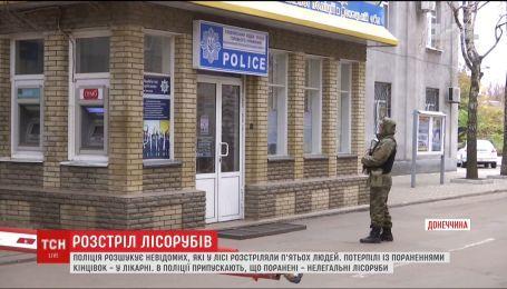 В Донецкой области разыскивают неизвестных, которые постреляли людей в лесу