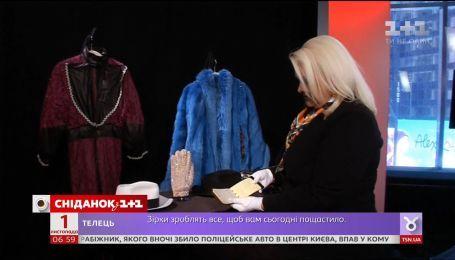 Катрин Денев решила распродать свою коллекцию одежды от Yves Saint Laurent