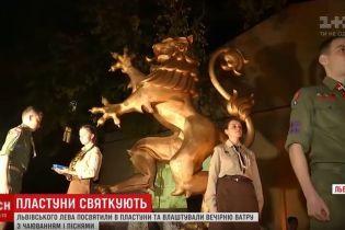 У Львові відкрили пам'ятник леву, який звели до 100-річчя ЗУНР