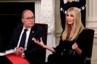 Скромная, но красивая: Иванка Трамп на рабочем мероприятии в Белом доме
