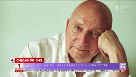 Помер український мультиплікатор Давид Черкаський