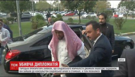 Журналиста Джамала Хашогги убили на пороге консульства - турецкая прокуратура