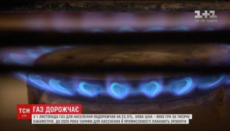До 2020 року українську ціну на газ планують зрівняти з ринковою