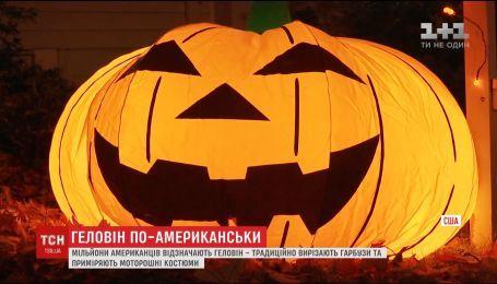 Конфеты или смерть: американцы традиционно отпраздновали Хэллоуин