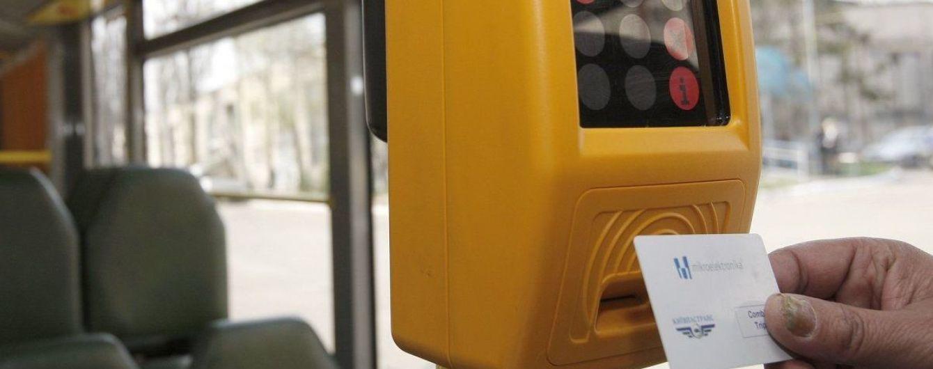 Как воспользоваться всеми преимуществами Е-билета, который вводят в транспорте Киева. Инфографика