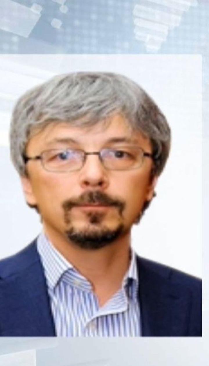 68 компаній та 322 громадяни України: Москва запровадила антиукраїнські санкції
