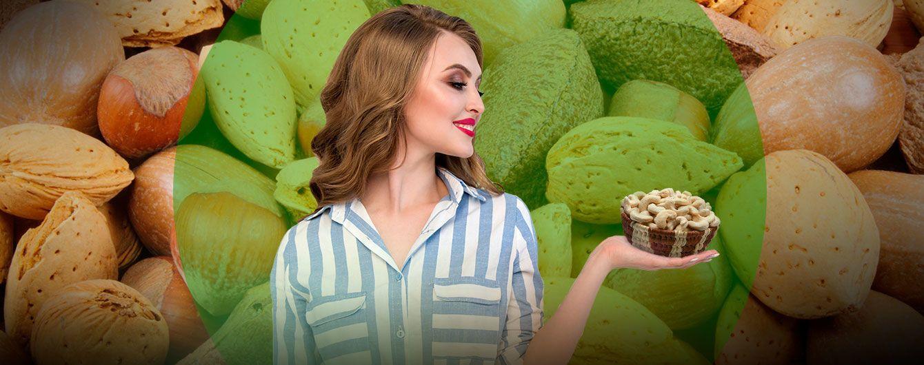 Як вживати горіхи з користю для здоров'я