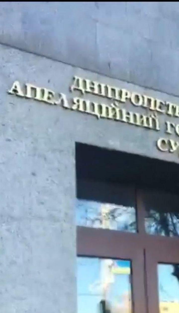 У Дніпрі анонім повідомив про замінування Апеляційного господарського суду