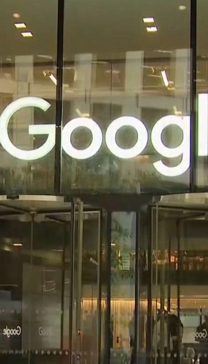 Працівники Google покинули робочі місця, бо вимагають змінити політику компанії щодо жінок