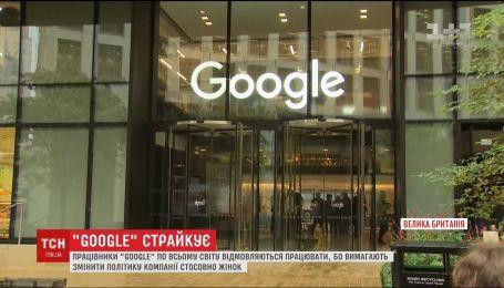 Работники Google покинули рабочие места, потому что требуют изменить политику компании в отношении женщин