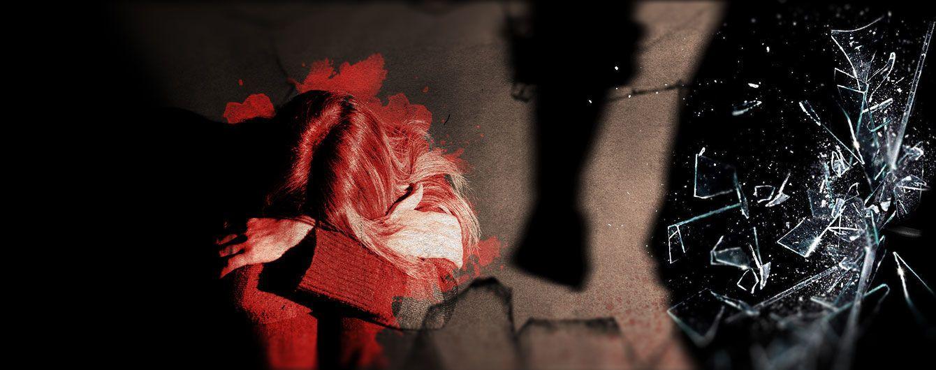 На Киевщине открылся тайный приют для женщин-жертв домашнего насилия