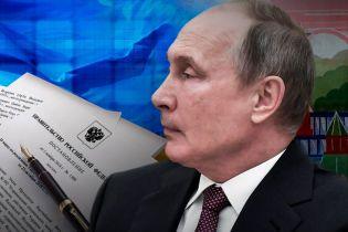 Санкционный прокол Кремля