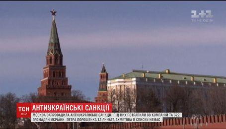 Список недругів Путіна. До санкційного списку Росії потрапили 322 відомих українці